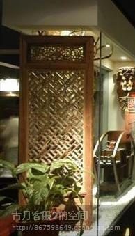 供应古月工艺东阳木雕定做仿古家具