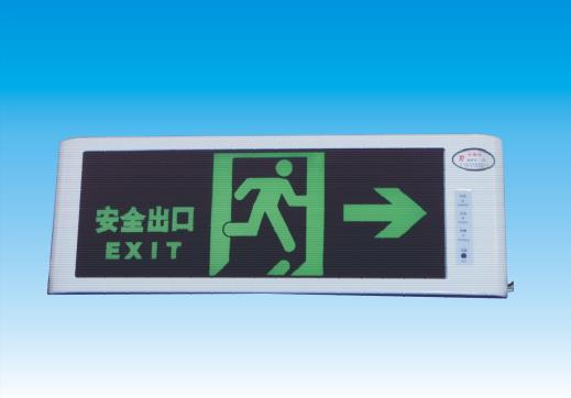 供应led消防应急指示灯具