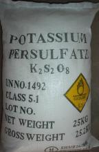 供应过硫酸钾