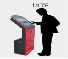 访客登记系统访客自助登记管图片/访客登记系统访客自助登记管样板图