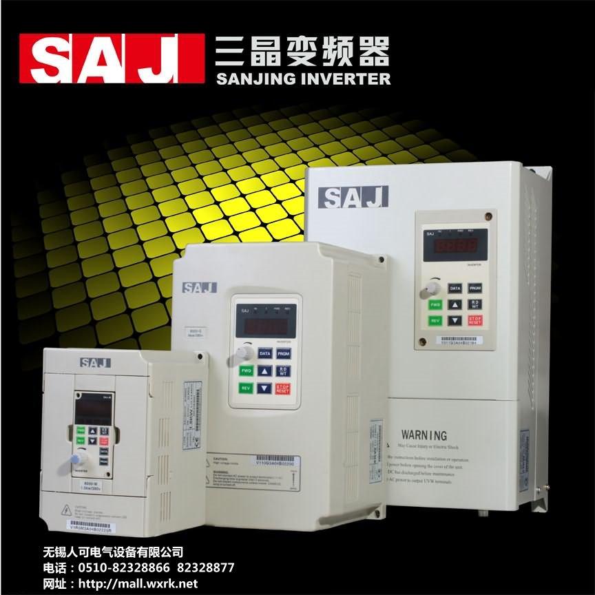 三晶变频器saj-m经济迷你型报价