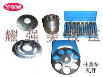 柱塞泵配件图片