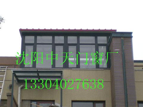 供应阳光房LG塑钢窗