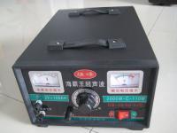供应电子捕鱼机,广东电子捕鱼机,打鱼机公司,小型背式机,19800型捕鱼器