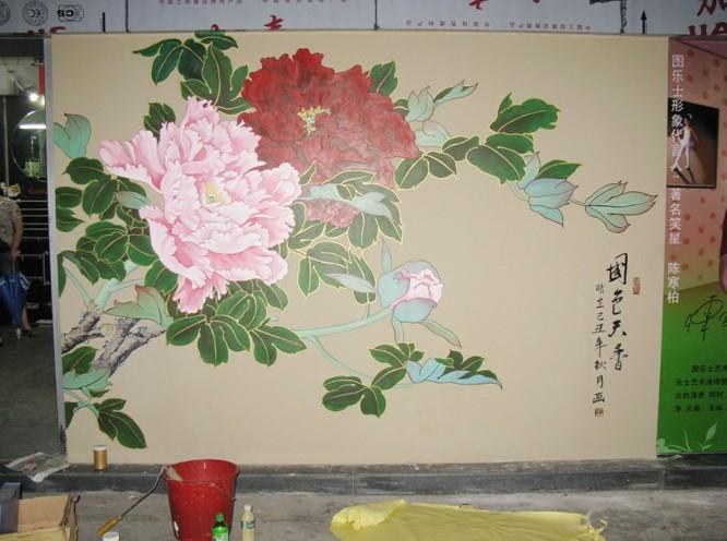 绘宝手绘墙有限公司
