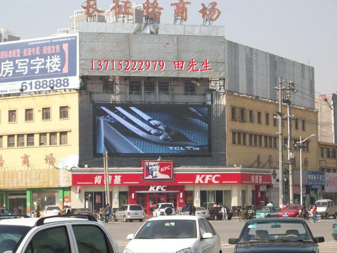 全彩LED广告牌价格
