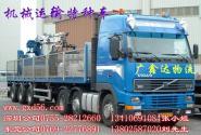 深圳至常州化工运输专线图片