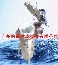 供應北京過濾器-北京快開袋式過濾器