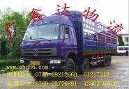 深圳到唐山运输专线图片