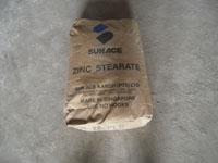 供应新加坡硬脂酸锌PLB