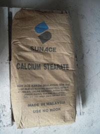 供应新加坡硬脂酸钙CS-P