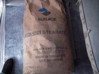 供应新加坡硬脂酸镁MS-P