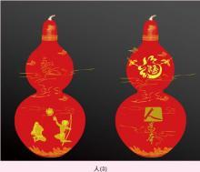 供应红瓷酒瓶定制