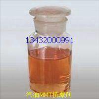 供应甲基环戊二烯三羰基锰