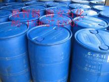 厌氧胶增塑剂 CPH-27-N厌氧胶增塑剂CPH-27-N