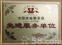 上海静安区保洁公司 静安区曹家渡保洁公司 曹家渡保洁公司
