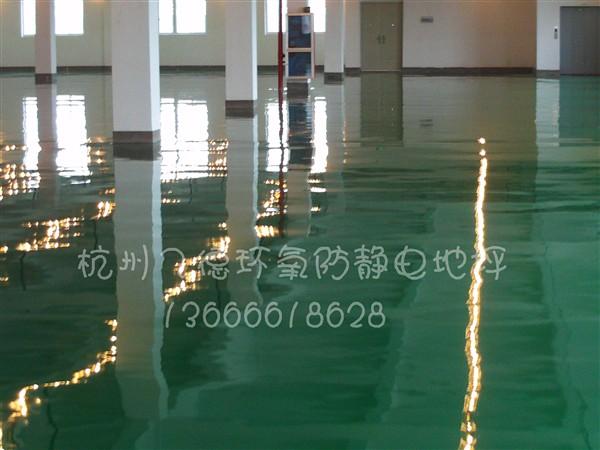 供应环氧树脂自流平地坪工程.杭州飞德环氧自流平地坪施工