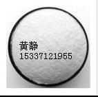 供应氢溴酸西酞普兰