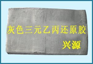 三元乙丙还原再生胶进口EPDM图片