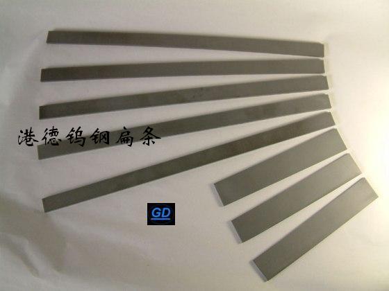 供应肯纳高耐磨钨钢CD650批发