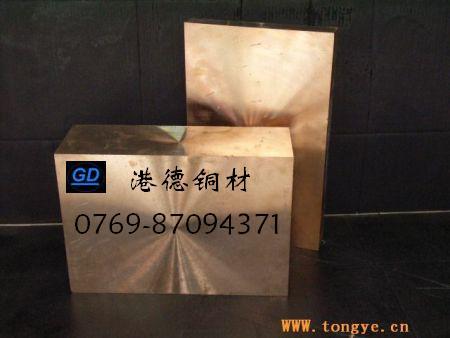 供应铬锆铜合金批发