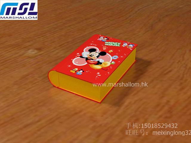 供应礼品包装用精美的卡通书形盒图片