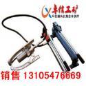 供应DYF-10分体式液压拉马生产10T、15T、20T液压拉马