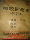 供应防老剂4010NA广东代理商