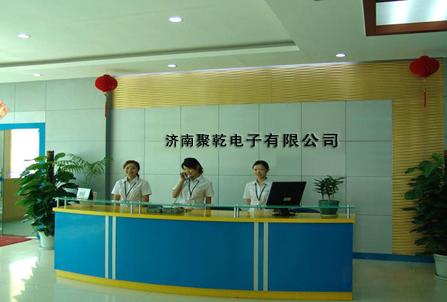 济南聚乾电子设备科技有限公司