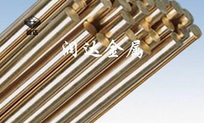...青铜棒图片简述:QSn6.5-0.1锡青铜棒  材料名称:锡青铜挤制棒...