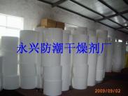 吸油毡广州吸油毡图片