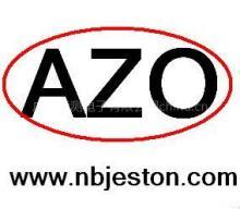 供应广州AZO检测服务偶氮测试