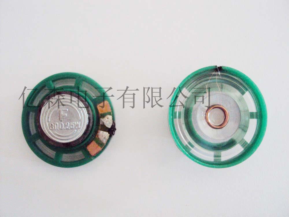 塑料喇叭原理电路图