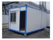 住人集装箱房屋图片