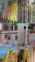 供应梯子 铝合金梯子 玻璃钢梯子