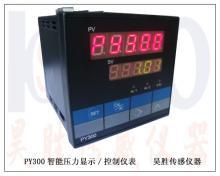 供应300APM血压计胎压计等压