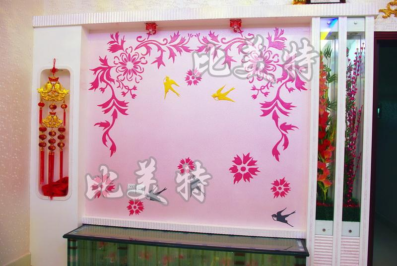 供应用于墙面装饰的比美特液体壁纸|哪家液体壁纸质量最好|内墙涂料液体壁纸