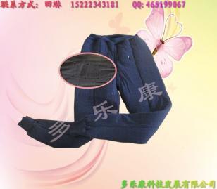 天津保健棉裤羊绒火灸裤磁疗保图片