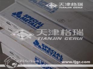 ER2209焊丝E2209焊条图片