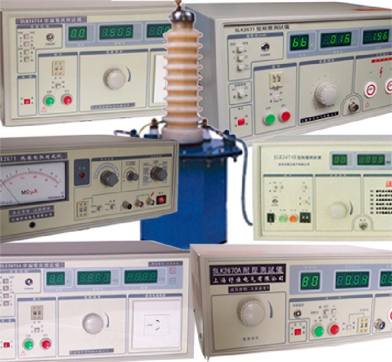 供应SLK系列耐压测试仪