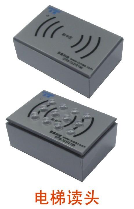 智能EM卡电梯管理系统 ID卡电梯读头 简易IC卡楼控控制器主板批发
