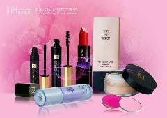 供应彩妆加盟-佩佩彩妆-彩妆连锁
