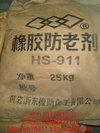 供应厂家直销防老剂HS-911
