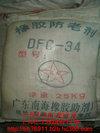 供应厂家直销防老剂DFC-34
