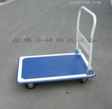 供应工具车