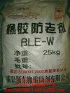 供应浙江防老剂BLE-W