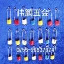 伟鹏五金厂有别针安全别针塑胶别针图片