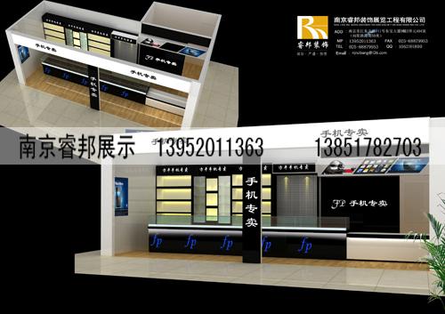 供应展柜展柜制作展柜设计展厅设计
