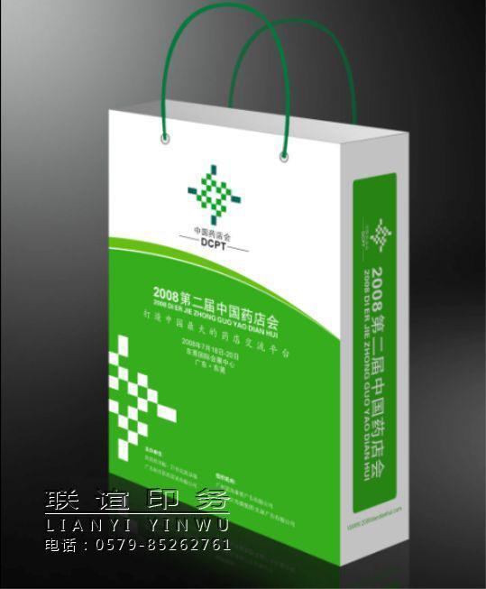 义乌联谊印务生产供应手提袋