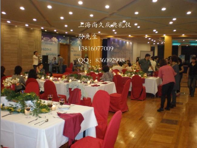上海会议会务商务活动商业活动策划报价